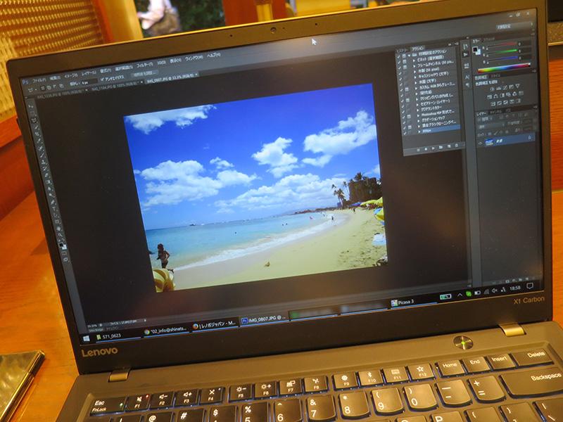 x1 Carbon 2017 高解像度な写真を Photoshopで編集