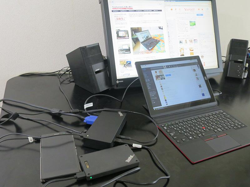 ThinkPad USB Type-CドックをX1 Tabletにつなげてデュアルディスプレイ