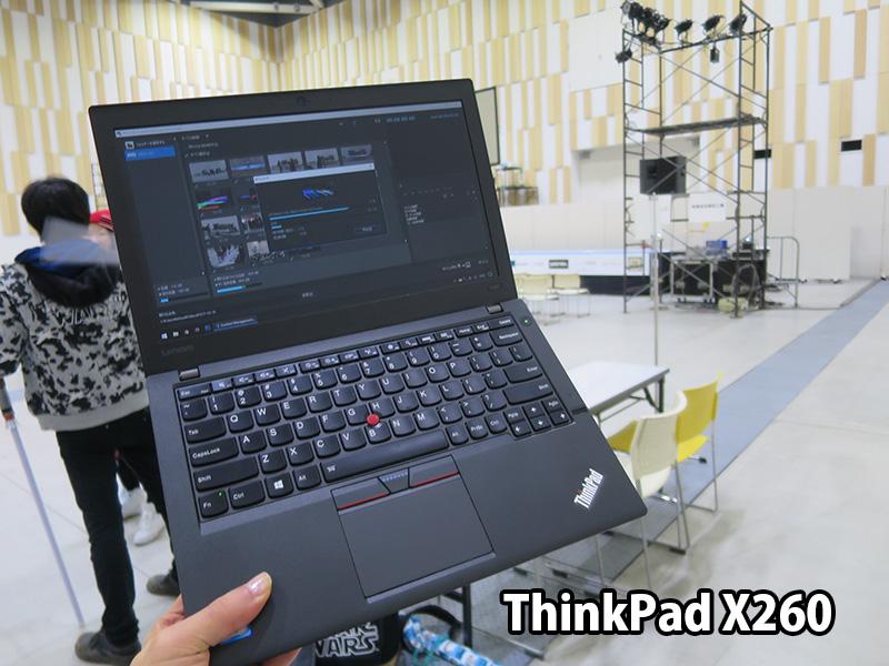 ThinkPad X260 HD液晶を等倍 ドットバイドットで使ってきた