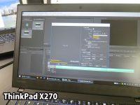 ThinkPad X270を使ってm4aからmp3に変換 大きさコンパクトでも事務所