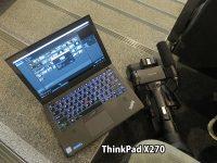 ThinkPad X270 出先で動画編集 NVMe SSDが威力を発揮