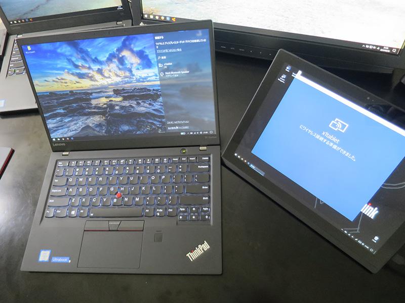 タブレットや使っていないノートPCを外部モニタとしてワイヤレスでマルチディスプレイする方法