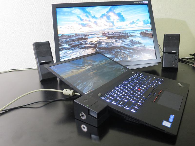 ThinkPad T470s ウルトラドックをドッキング