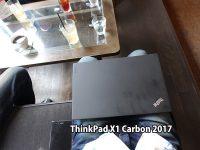 膝の上でThinkPad X1 Carobon 2017 14インチでもしっくりくる