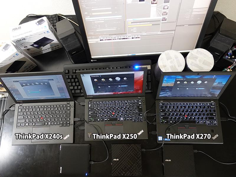 3台+デスクトップでもDVDを焼くことに
