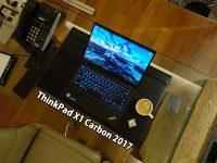 薄くて最軽量 ThinkPad X1 Carbon 2017をホテルの部屋で