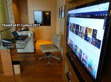 HDMI PCに音声を切り替える ThinkPad X1 Carbon2017