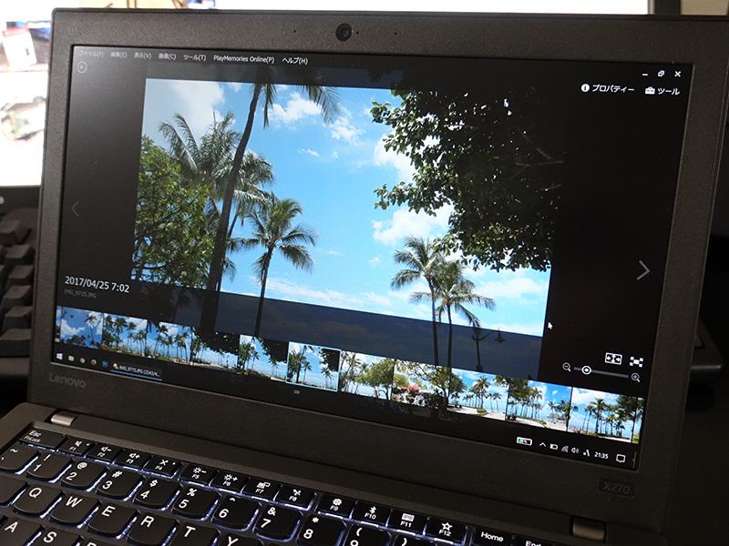 ソニーの写真管理ソフト スケーリングによるボケはない