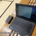 使い心地抜群 ThinkPad X1 Carbon2017