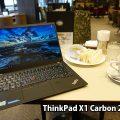 セミナー講師のノートパソコンにThinkpad X1 Carbon 2017