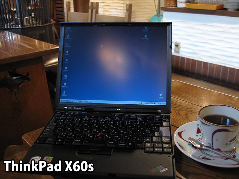 ThinkPad X60s 砂にまみれたりもした