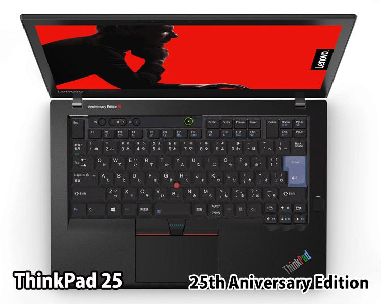 レトロThinkPadを買った記念に今まで使ったThinkPadをふり返る