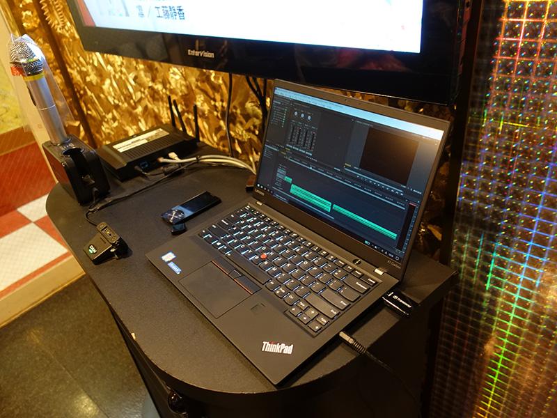 カラオケボックスでThinkPad X1 Carbon 2017