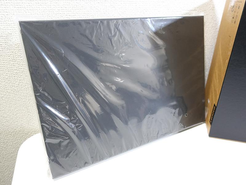 この黒い箱はなんだ?