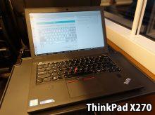 ThinkPad X270 スリープボタンはある?