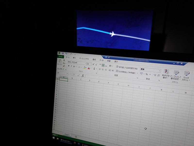 リモートデスクトップ接続でエクセルを操作