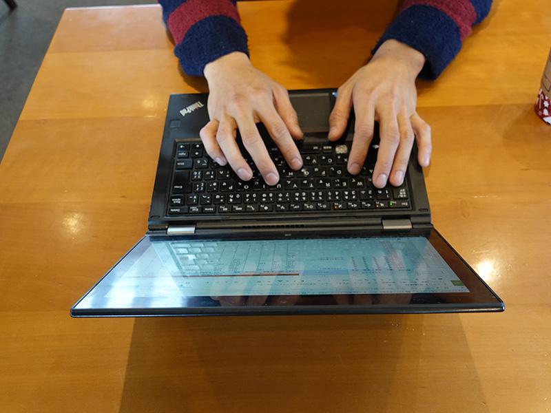 ThinkPad Yoga260 壊れるまで使ってもらいましょう