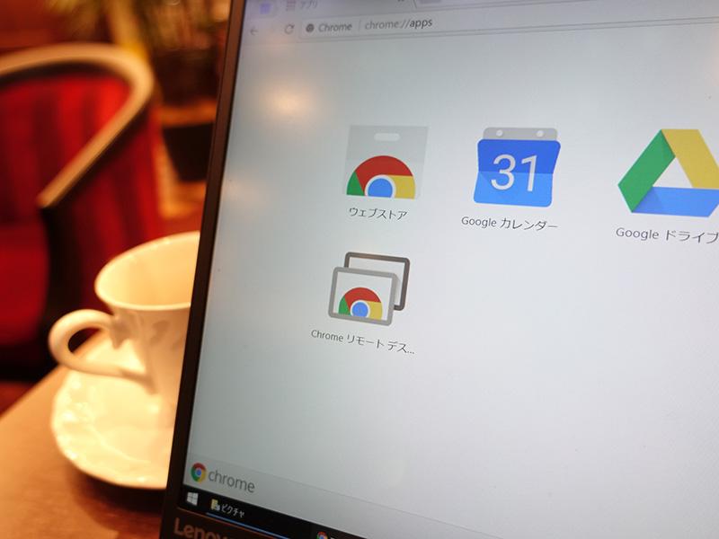 ブラウザ画面にリモートデスクトップマーク