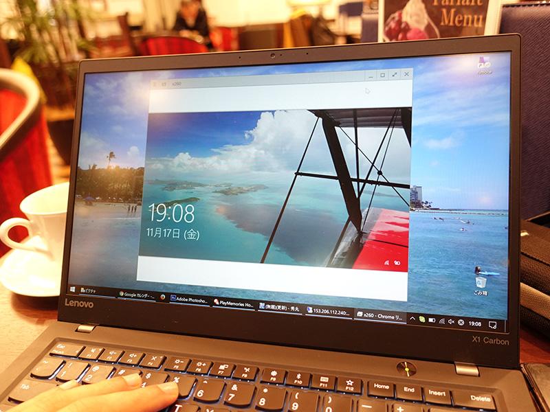 chromeデスクトップでthinkpad X260の画面を表示