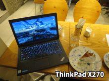 Windows10 HomeのThinkPad X270 1709 Fall Creators Updateは適用せずに使えてる