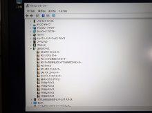 ThinkPad クリーンインストール後 ドライバを一括自動ダウンロード&インストール