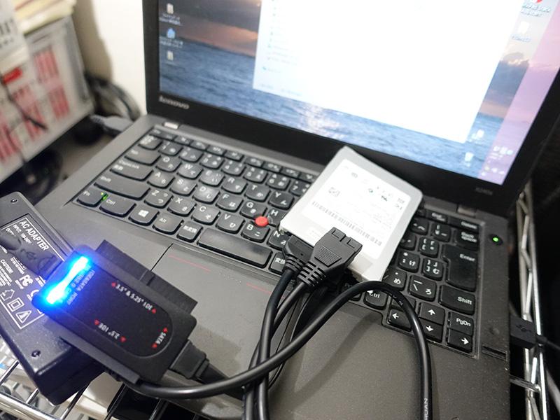 SSDを取り出してx240sにX240のデータをバックアップ