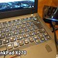 新品のThinkPad X270 に壊れたX240のデータを復元