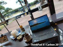携帯性 薄さ 軽さが抜群なThinkPad X1 Carbon 2017 国内出張、旅行に最適
