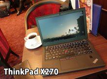 Thinkpad X270 トラックポイントがX1 Carbon、T470sより使いやすい