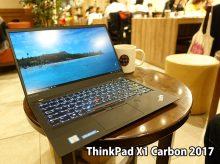 クリスマスの渋谷でThinkPad X1 Carbon 2017