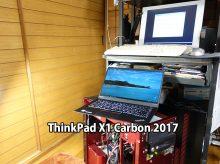 デスクトップPCの復元にThinkPad X1 Carbon 2017