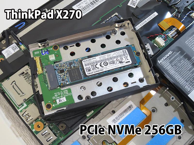 ThinkPad X270 PCIe NVMe 256GB SSD