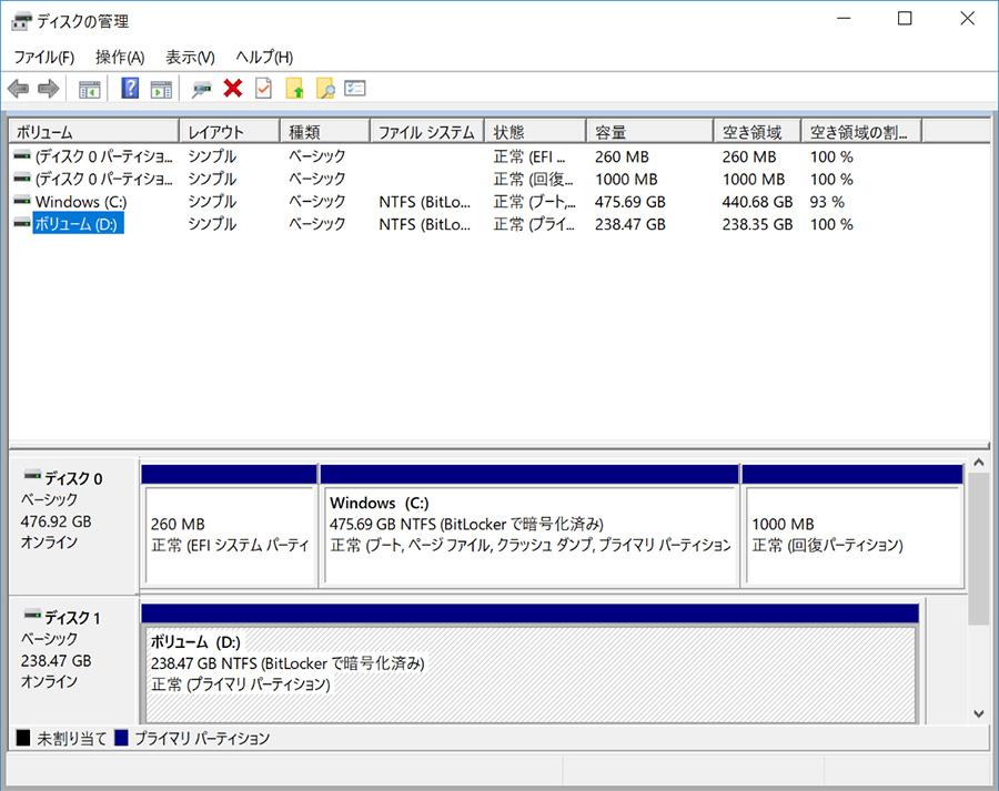 ThinkPad 25 ディスクの管理から2242 SSDが認識されてることを確認