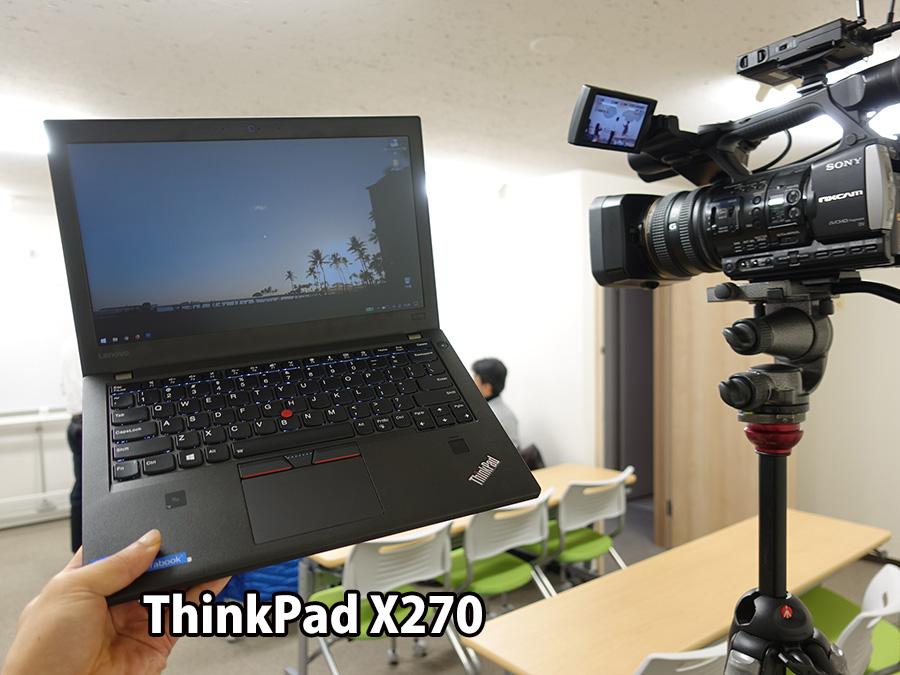 新年 仕事始めはThinkPad X270で動画取り込み