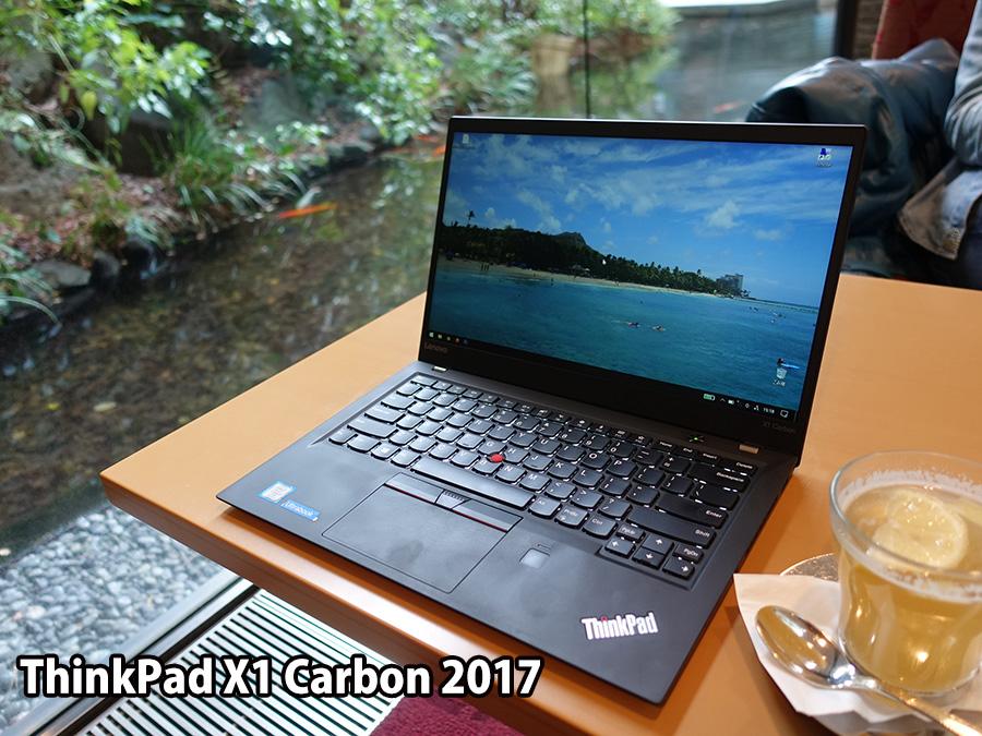目黒雅叙園 ホテル雅叙園東京でThinkPad X1 Carbon 2017