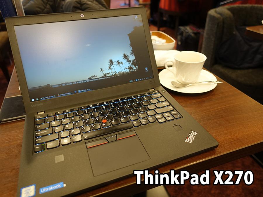銀座でThinkPad X270 無料WIFI より4G回線を使って・・