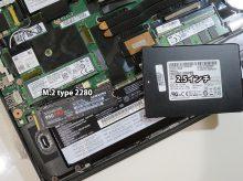 ThinkPad T470s HDDは搭載できるのか? 2.5インチSSDが消える日・・・