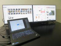 ThinkPad X270 トリプルディスプレイで広々作業
