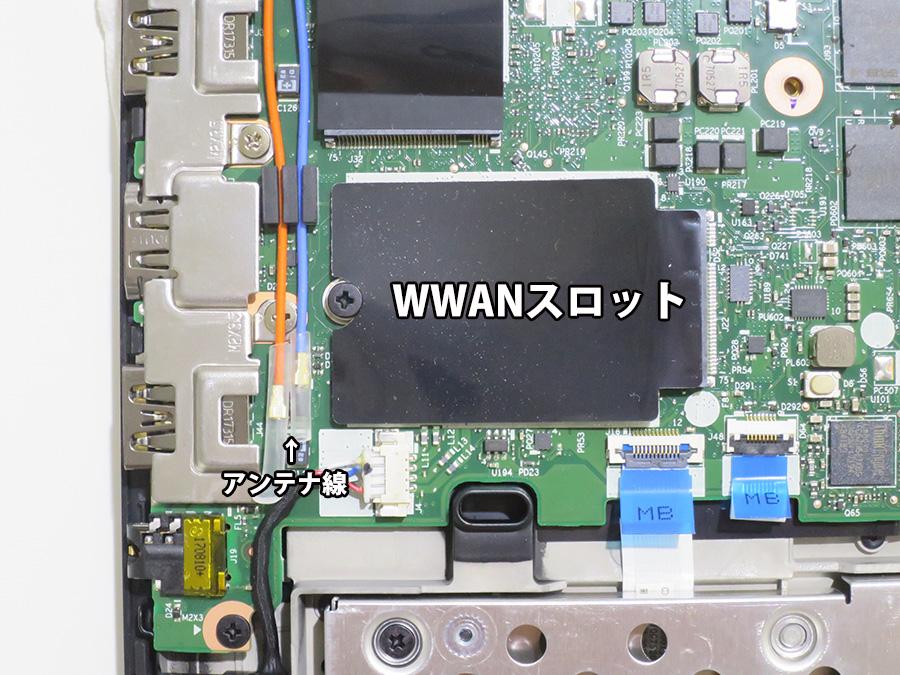 ThinkPad 25 WWANスロット アンテナ線があるので LTEモジュールを挿せる