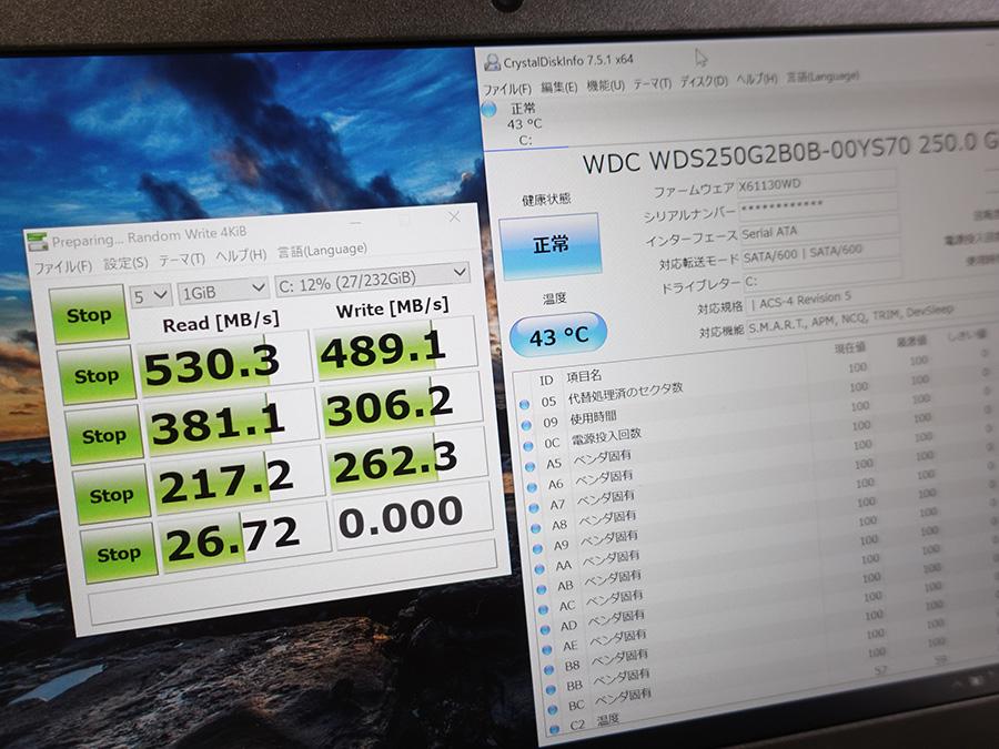 X270 M.2 2280 SATA 最高温度は43度までと抑えられる