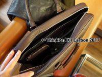 ThinkPad X1 Carbon とヴィトンのバッグ で大人の階段登る