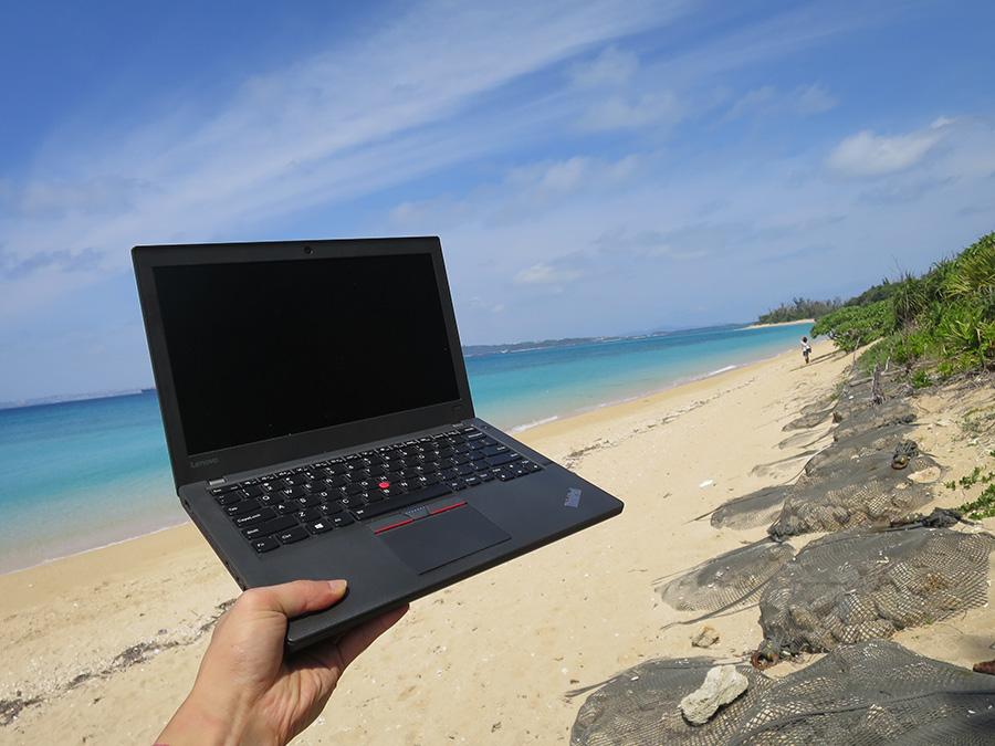 ThinkPad X260 ビーチ沿い灼熱地獄で使う
