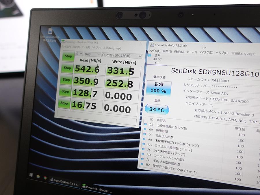 X280 SATA SSDだと温度も上がらない