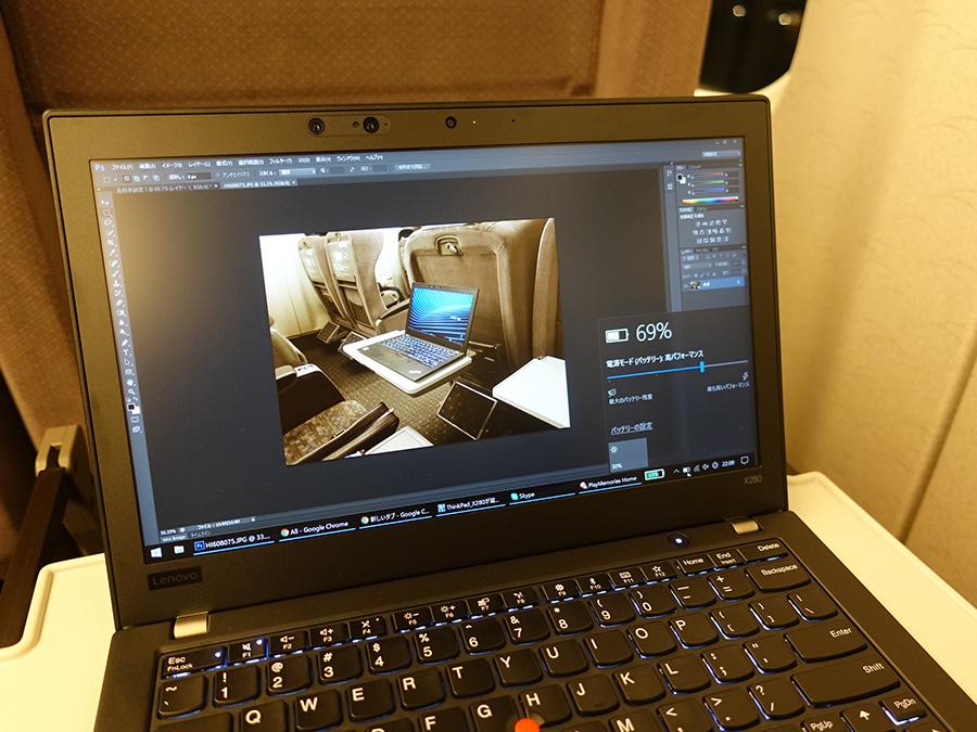 X280 新幹線でPhotoshopで写真をレタッチ