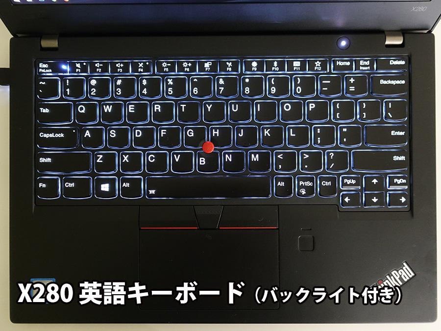 X280 英語キーボード バックライト付き