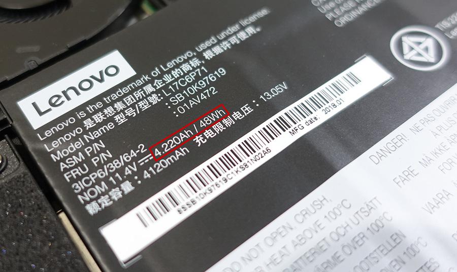 X280 バッテリー容量