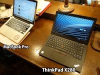 13.3インチのMacbook Pro と12.5インチのThinkPad X280