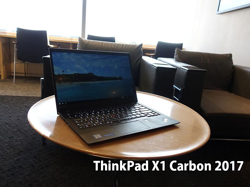 動画編集用にX1 Carbon!?