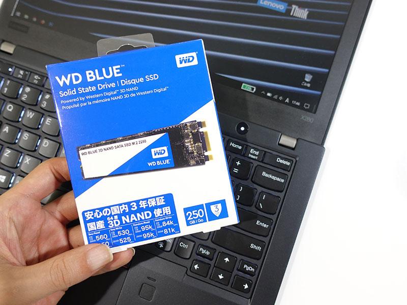 ThinkPad X280 SSD換装・交換 手順 動画あり