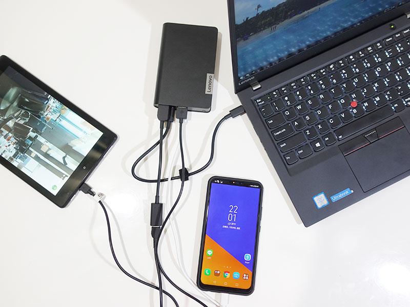 パワーバンクを充電しつつThinkPad スマホが充電し放題